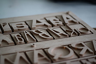 My Very Own Letterpress Alphabet